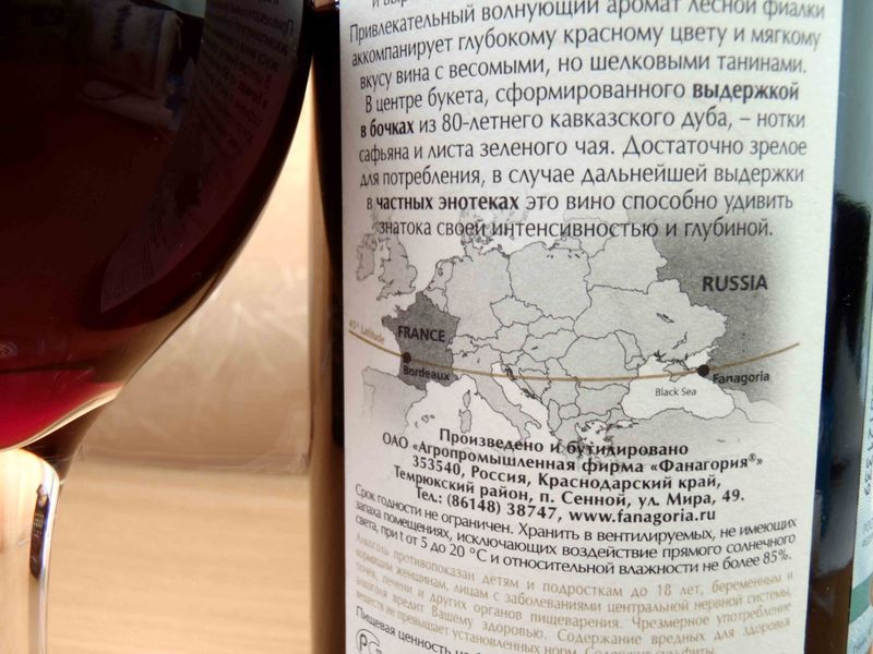 Russian-wine-web